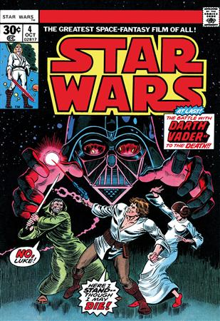Marvel Star Wars #4 - In Battle With Darth Vader